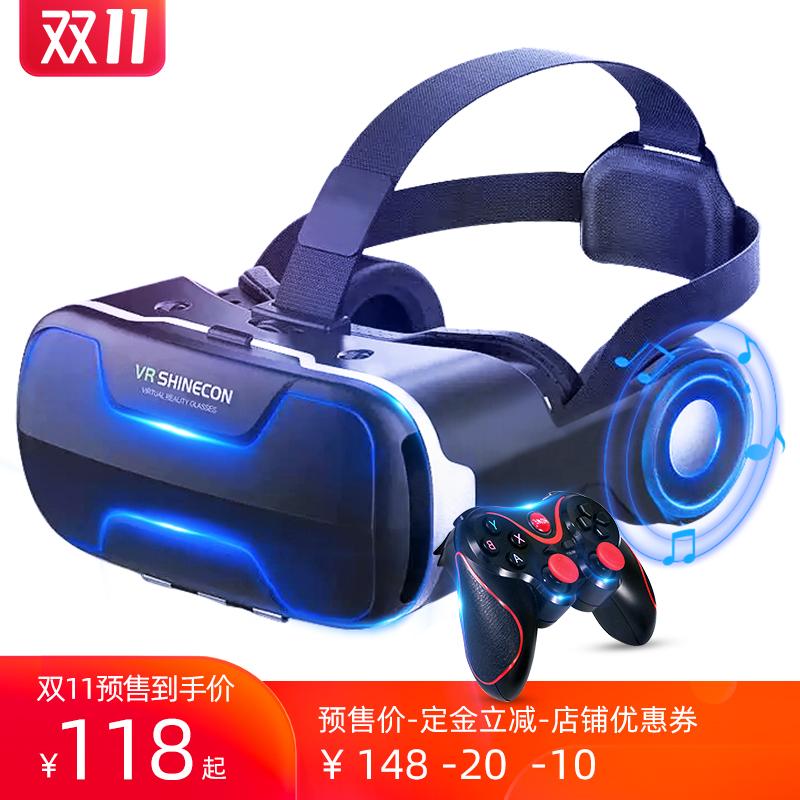 千幻魔镜vr眼镜手机专用VR体感游戏一体机3d眼镜ar4d立体感影院智能设备眼睛头戴苹果吃鸡小米oppo华为通用