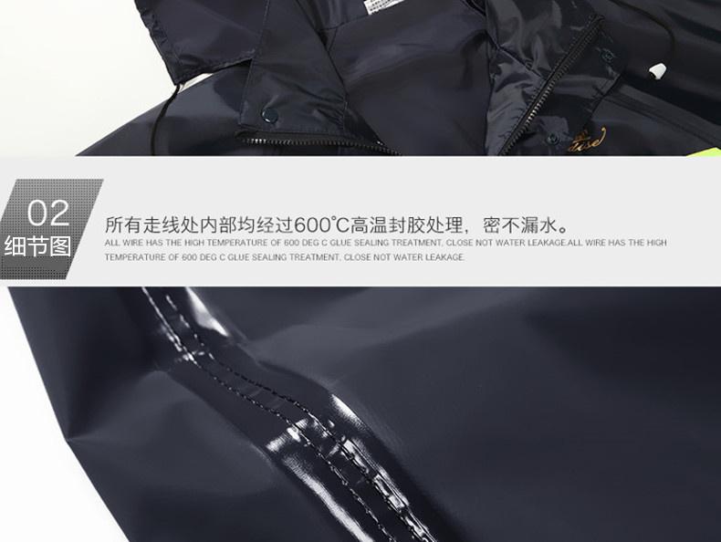 天堂雨衣雨裤套装电动摩托车双层加厚雨披男女成人分体防护雨衣服商品详情图