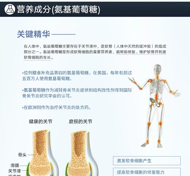 GNC健安喜triflex优骨力氨糖软骨素快速舒适120粒维骨力骨维力3瓶 营养产品 第7张