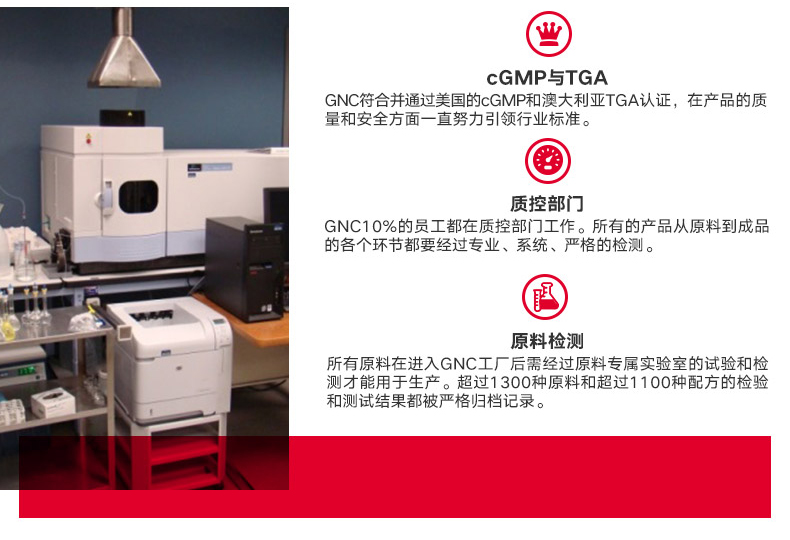 GNC健安喜 辅酶Q10软胶囊200mg*60粒2瓶呵护心脏健康¥549.00 营养产品 第15张