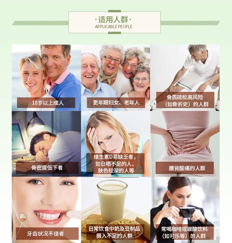 GNC健安喜柠檬酸钙片复合片120片成人补钙维生素D钙镁片综合补钙 营养产品 第7张