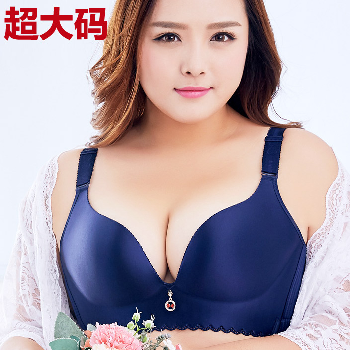 1e1fae06b7c50 Plus fertilizer to increase the size of women s gathered Bra No Trace no  rims underwear fat mm oversized bra big cup bra