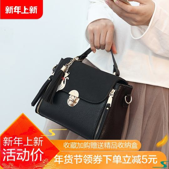 Bag female 2018 new wave Korean version of the wild Messenger small handbag simple fashion student retro shoulder bag