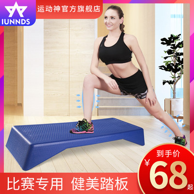 Sports god fitness pedal aerobics rhythm home bodybuilding gymnastics gym special jumping puller pedal