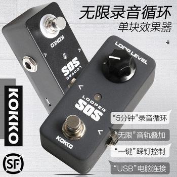 Педали эффектов,  KOKKO цикл запись отдельный кадр эффект электро гитара неограниченный LOOP мини эффект устройство looper подача электропитания, цена 3750 руб