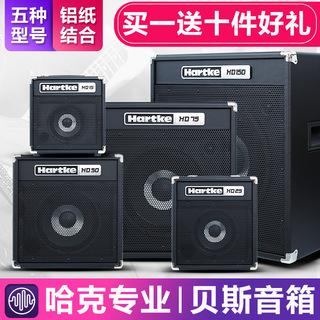 Гитарные комбо,  Hartke хохотать грамм  HD15 25 50 75 150 бас динамик  BASS бас звук  15 плитка 75 плитка, цена 9994 руб