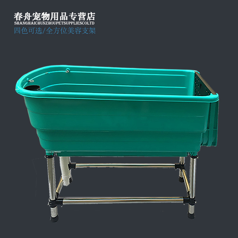 USD 87.17] Spring Boat H-115 Pet plastic bathtub pet dog mini bath ...