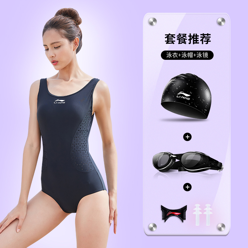 316 goggles swimming cap set (collection plus purchase surprise)