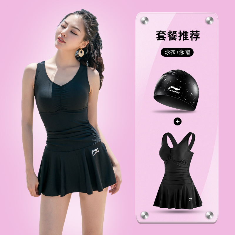 020 black swimming cap set (no steel support) (collection plus purchase surprise)