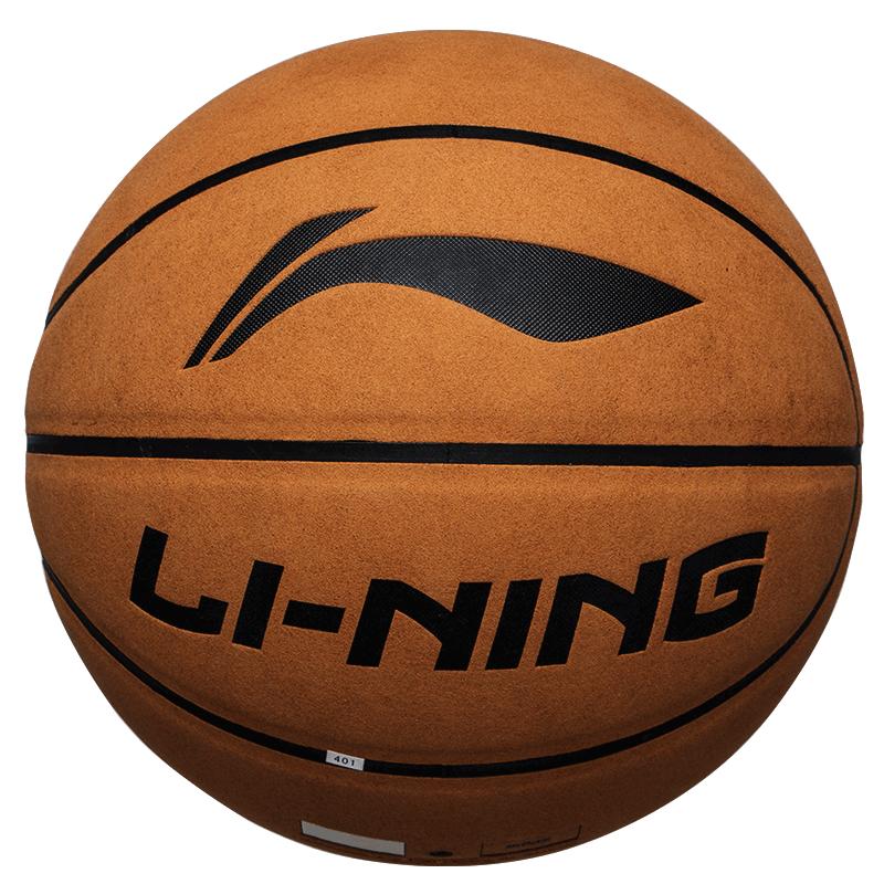 李宁篮球7号牛皮质感软皮耐磨比赛训练儿童学生成人翻毛室外韦德