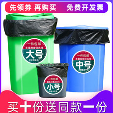 Large garbage bag large thick black sanitation kitchen 60 home 50 medium extra large 80x100 large bucket commercial