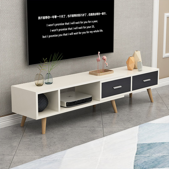 Nordic Modern Simple TV Cabinet Tea Several Comprehensive Living Room Easy Small apartment telescopic TV cabinet bedroom cabinet