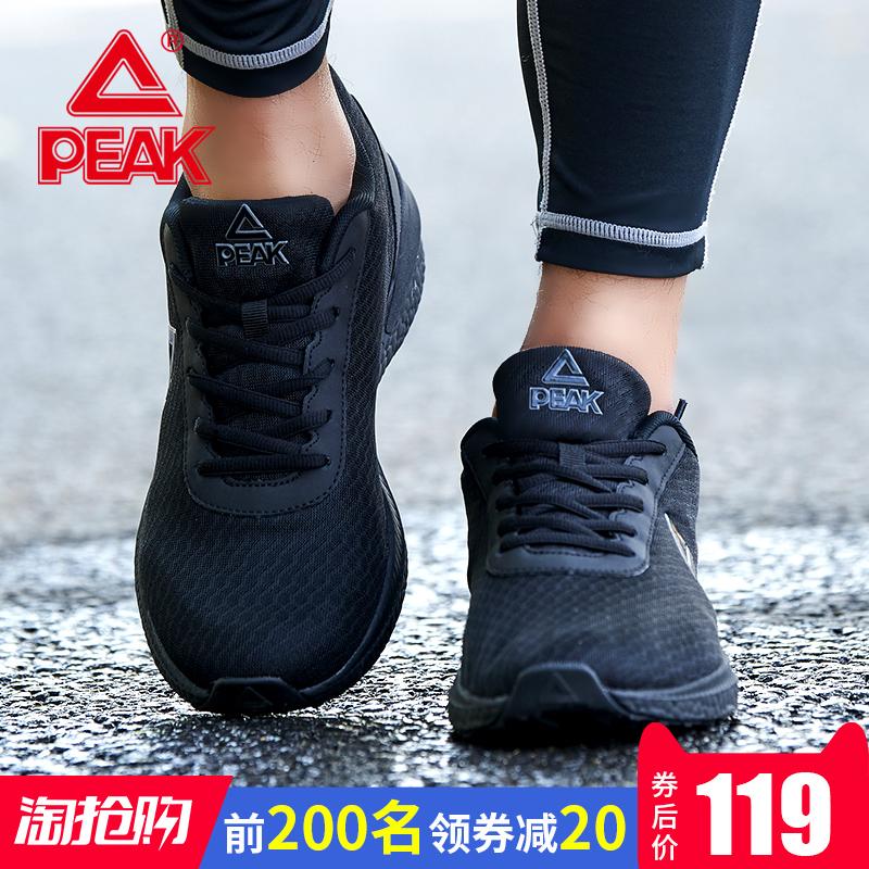 Đỉnh của nam giới giày nam thoáng khí của giày thể thao nam giày chạy 2018 mùa hè mới lưới giày giày chạy của nam giới đích thực
