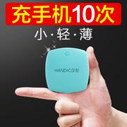 20000M di động dễ thương phim hoạt hình siêu dễ thương apple vivo Huawei oppo điện thoại di động phổ sạc kho báu mini mAh công suất lớn điện thoại di động chính hãng siêu mỏng mini nhỏ gọn nhanh phí sáng tạo