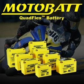 Аксессуары для мотоцикла,  MOTOBATT мотоцикл аккумуляторная батарея 12v необслуживаемая защищать свинцово-кислотные аккумулятор скутер большой смещение локомотив общий, цена 1358 руб