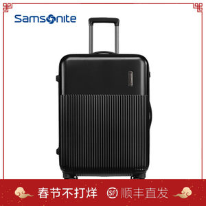 Samsonite/新秀丽拉杆箱箱包旅行箱 密码行李箱硬箱25寸男女 DK7