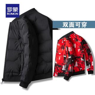 Ло монгольский 2020 новинка зимний осеннний тонкий куртка мужской двойной обе стороны носить тонкий бейсбол воротник вниз пальто мужской, цена 4145 руб