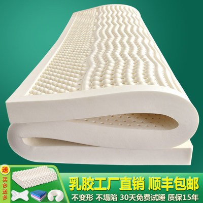 Latex mattress imported from Thailand 1.8m natural rubber 1.5m cushion 5cm10 home Simmons custom