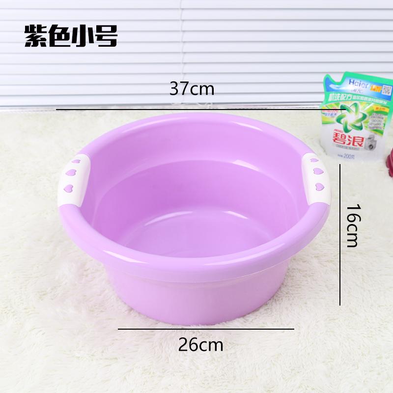 Разноцветный стиль Фиолетовый № 38(Диаметр 37 см)