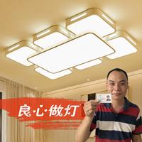 2018 новая коллекция свет Гостиная с установленным меню свет Простой подарок поколение Спальня атмосфера дома три спальни два холла потолка привели свет