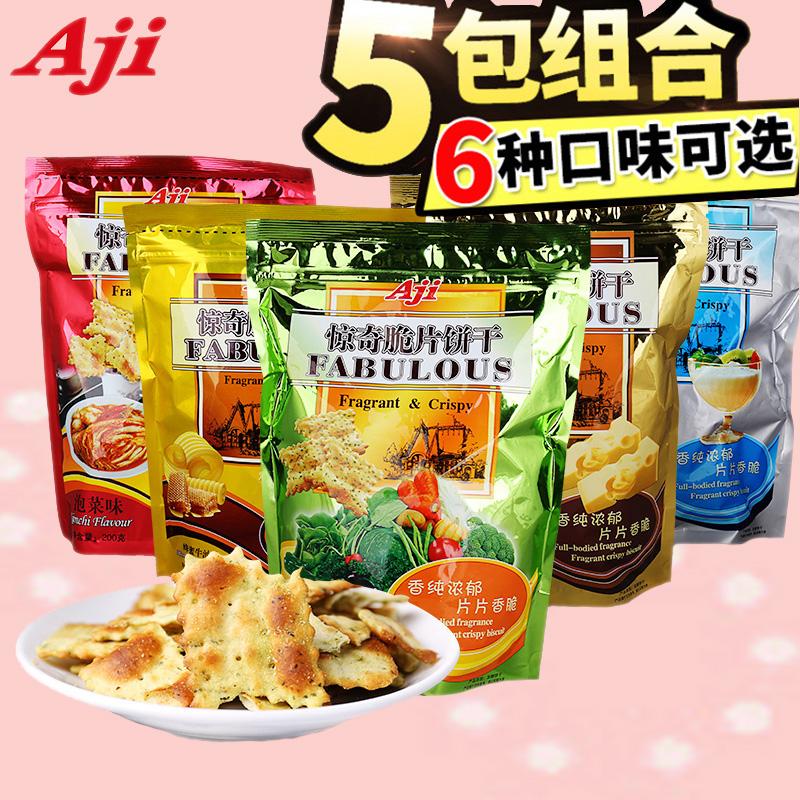 ajia黄油芝士黄油饼干味200g5包脆片蔬菜泡菜零食不规则办公室焦糖