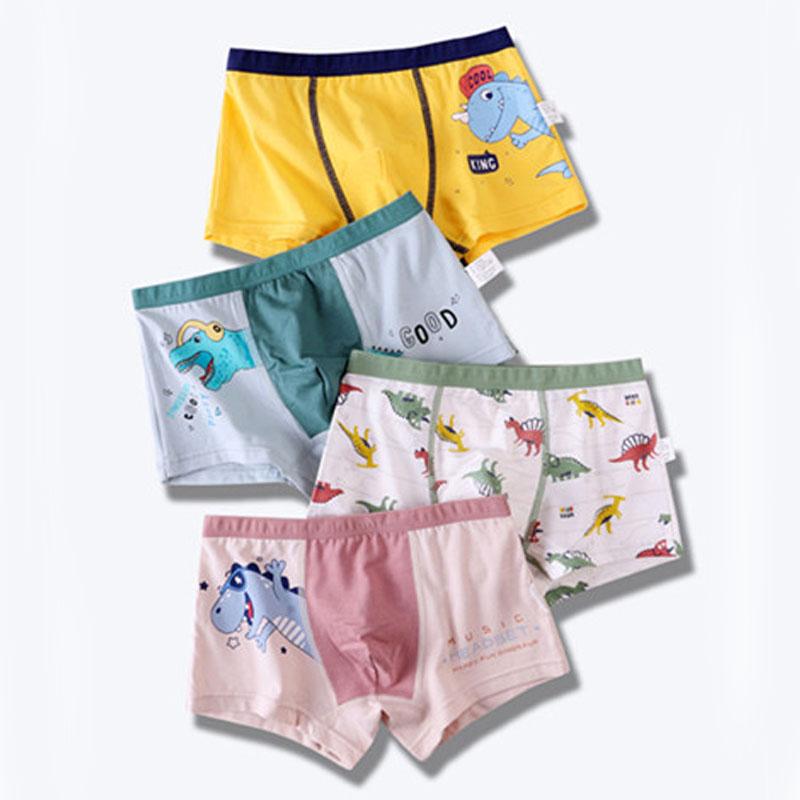 【猫人】儿童纯棉四角短裤4条装 券后价19.9元包邮
