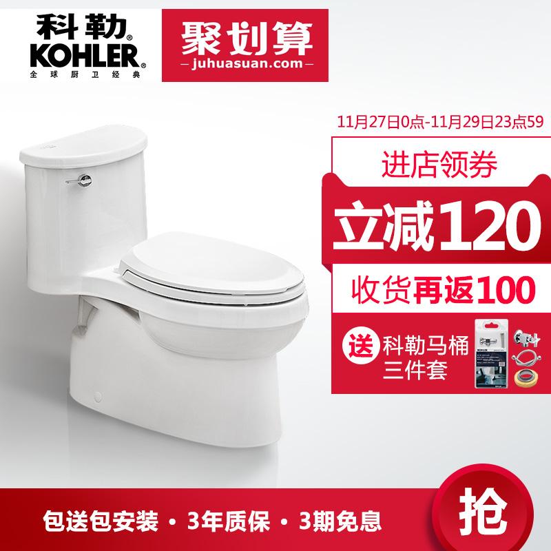 Luxury Kohler Toilets Prices Ideas - Luxurious Bathtub Ideas and ...