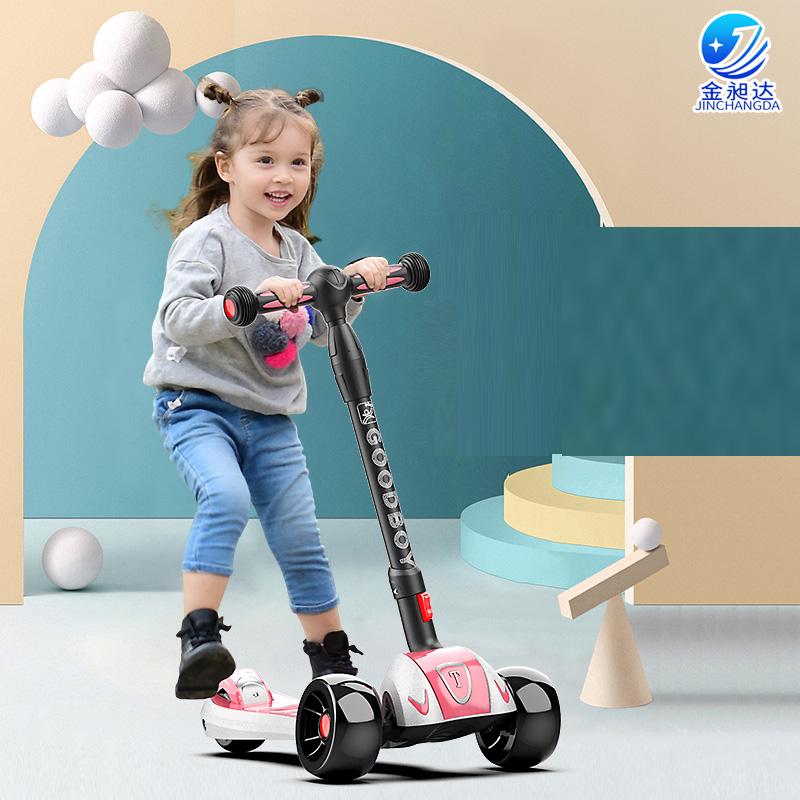 金昶达1-3-6-8岁以上儿童滑板车女孩2小孩滑滑溜溜车宝宝单脚滑12