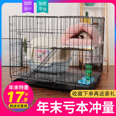 Encrypted cat cage cathouse household cat house small can be placed on a sandbasin super-free space pet cage clearance