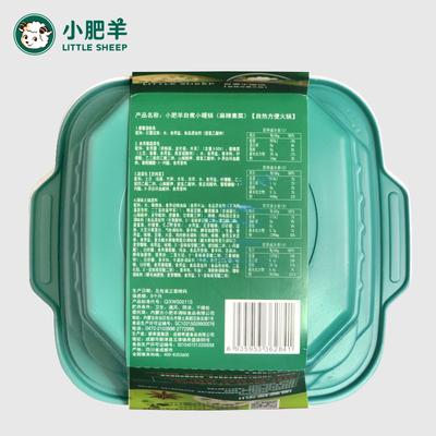 小肥羊自煮小暖锅麻辣素菜440g