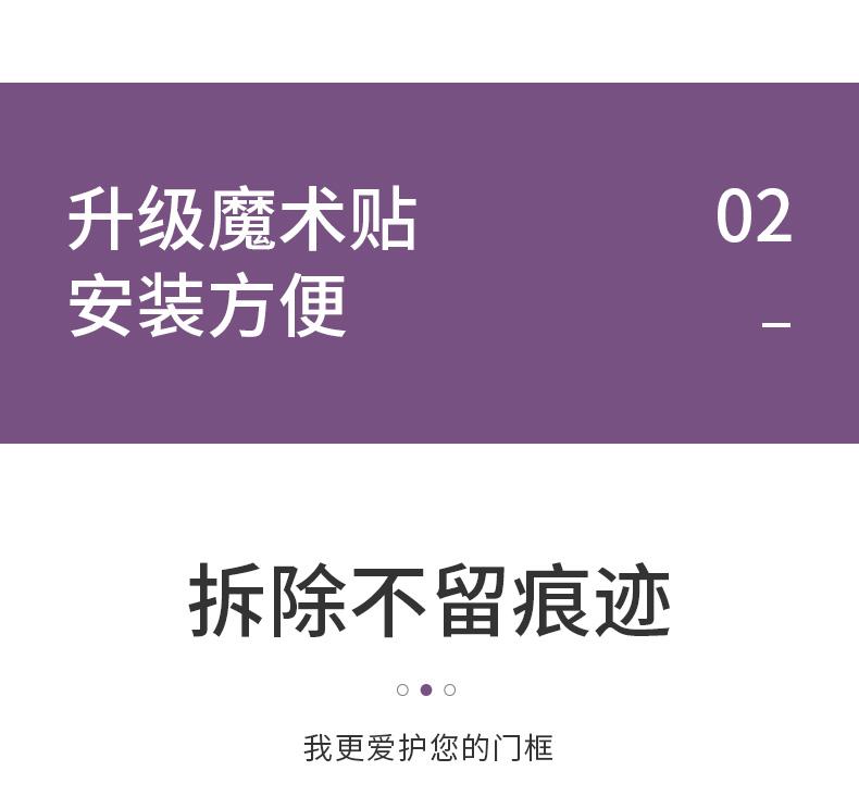 【紫梦园】夏季防蚊门帘