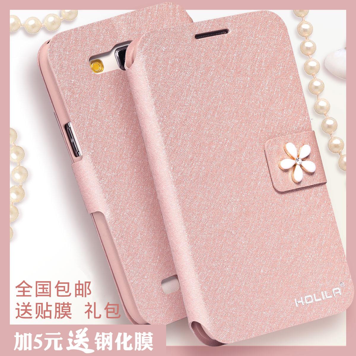 HOLILA三星i8552手机套 GT-i8558手机壳i869电信版皮套保护套外壳