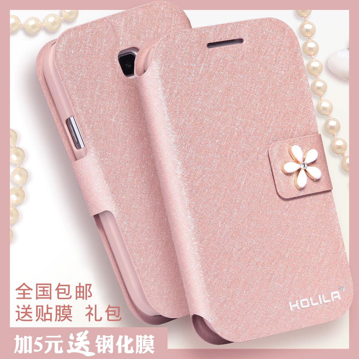 HOLILA 三星i699手机壳 s7572 GT-S7568手机套i739翻盖式保护套