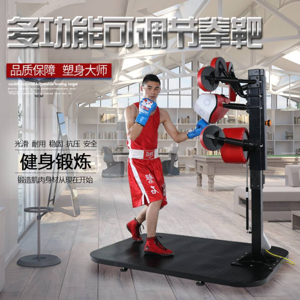 Net-red electronic intelligent punch sandbag can adjust the foot target vertical multi-functional gym boxing training equipment.