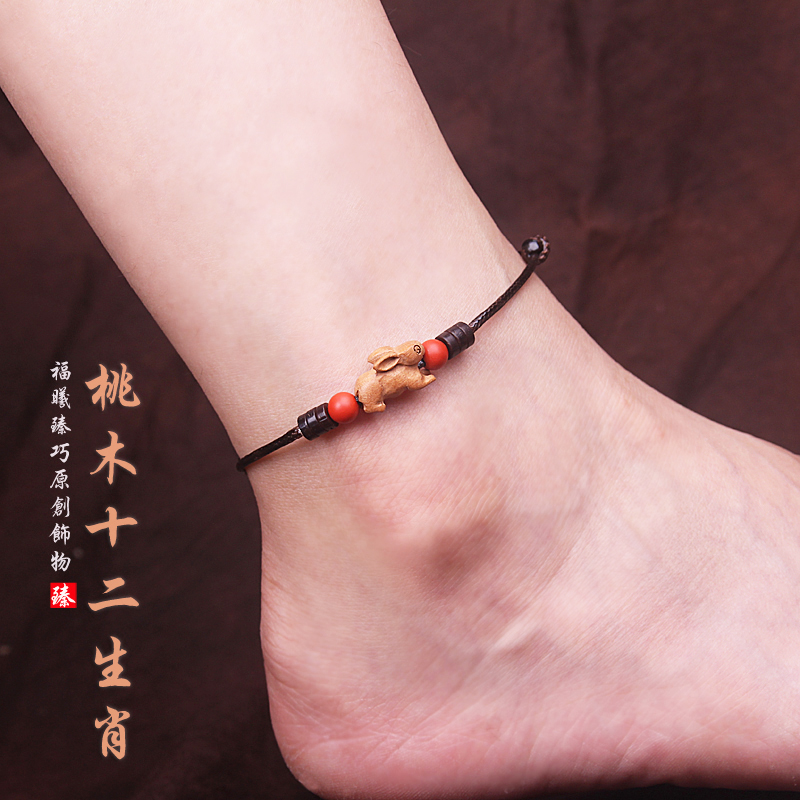 The year of 闢 is 硃 natural sand and mahogany foot female three-dimensional zodiac this year wangyun hand carving red rope foot man