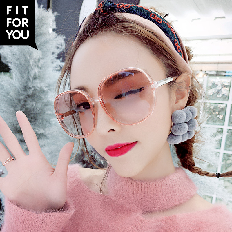 02046c7676 2018 New large frame retro sunglasses female big face tide Korean round  sunglasses colored glasses small face