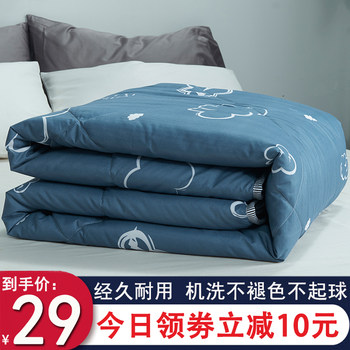 Water washed cotton summer quilt summer air conditioning cool quilt double spring and autumn summer thin quilt single student children quilt core