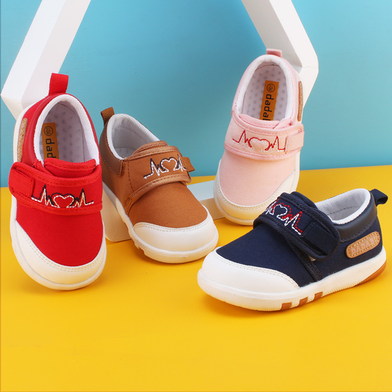 USD 39.92  Dada bu autumn toddler shoes soft bottom baby cloth shoes ... 3872accc4a