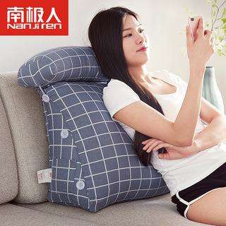 Подушка расходились прикроватный подушка задний треугольник подушка диван офис комната эркер поясничная подушка поясничный ремень подушка, цена 299 руб