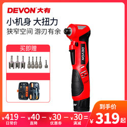 Lithium battery angle ratchet wrench 5712 special cordless impact screwdriver for electric wrench stage truss