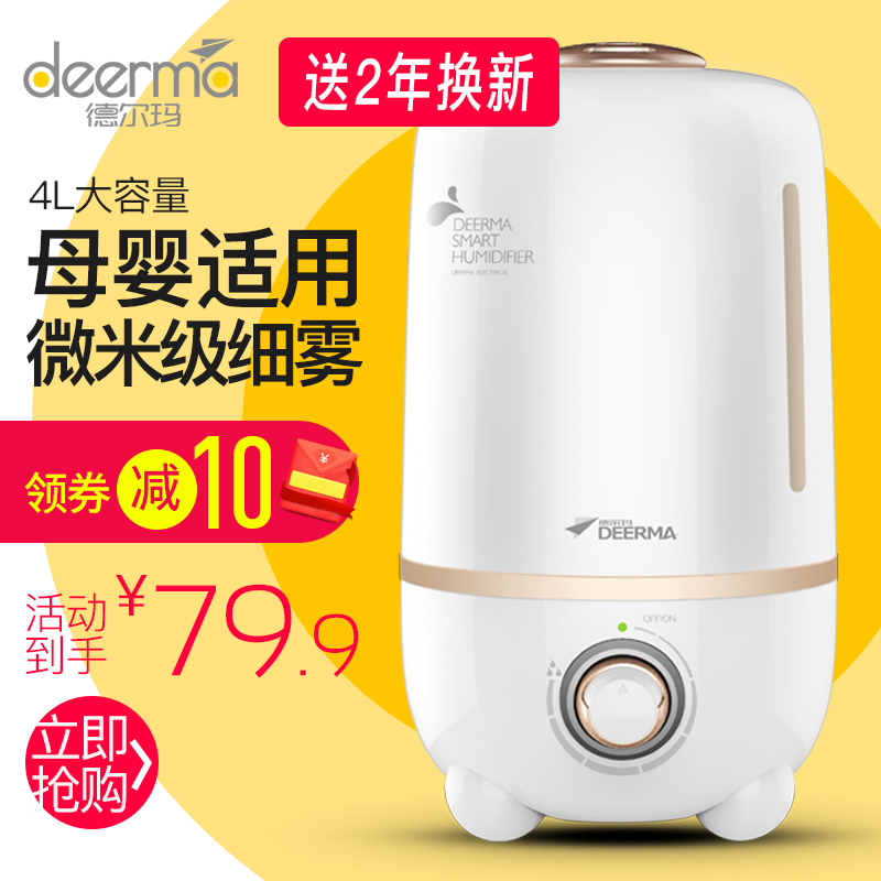 Delma Humidifier Home Silent Bedroom Pregnant Woman Large Capacity Office  Mini Air Conditioner Air Diffuser