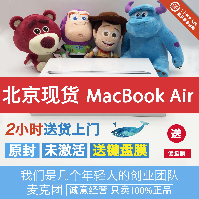 Usd 129857 2018 New Apple Macbook Air Mqd32ch A Mqd42 2017 Silver Customizable I7 Vm2