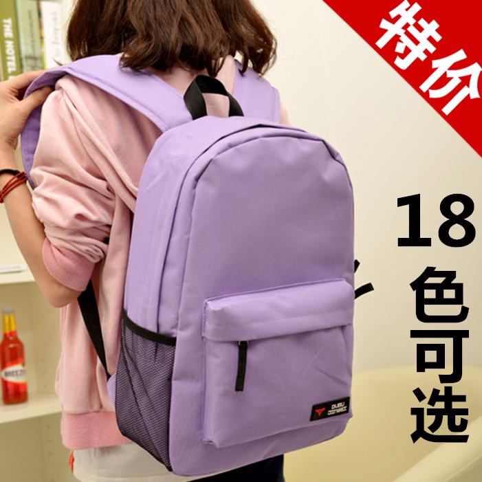 双肩包女韩版帆布学院风纯色简约高中学生书包女休闲旅行旅游背包