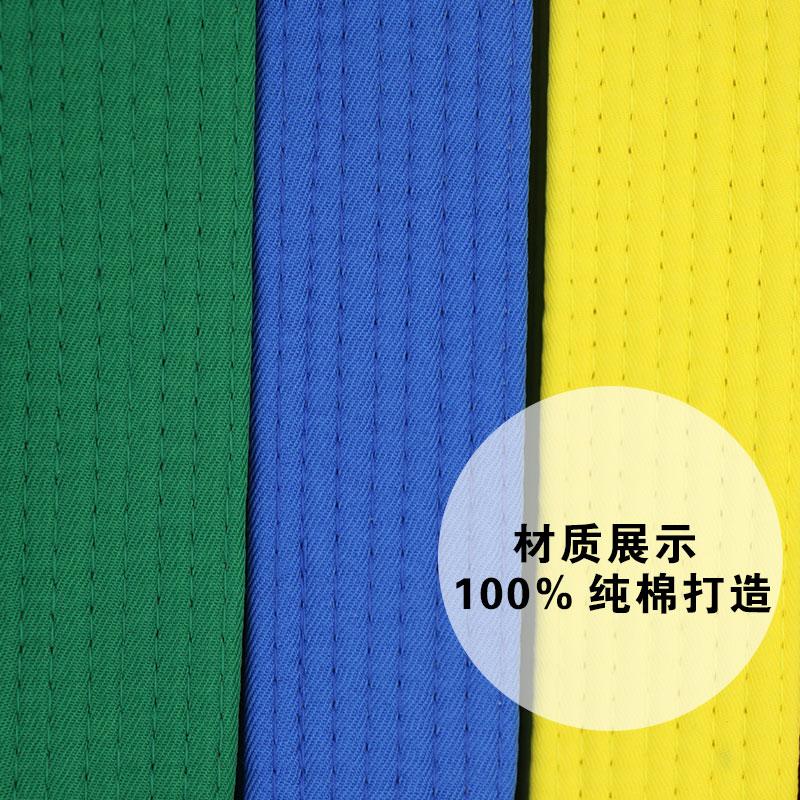Пояса тхэквондо Tae Jay  2.6