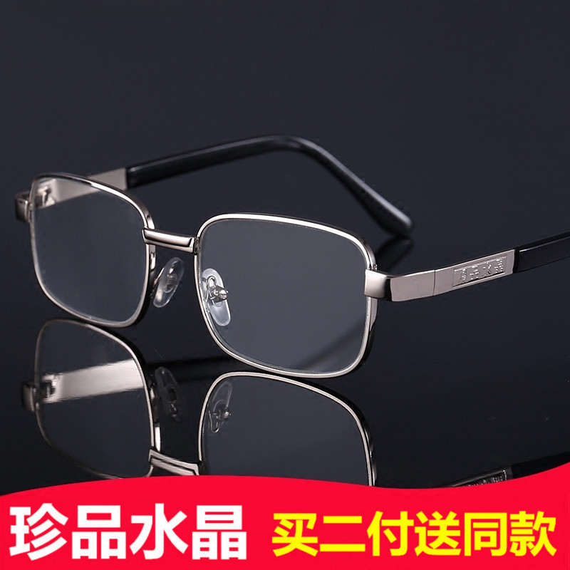7433278082f Reading glasses male crystal stone glass elegant simple and comfortable big box  elderly aging old glasses female HD