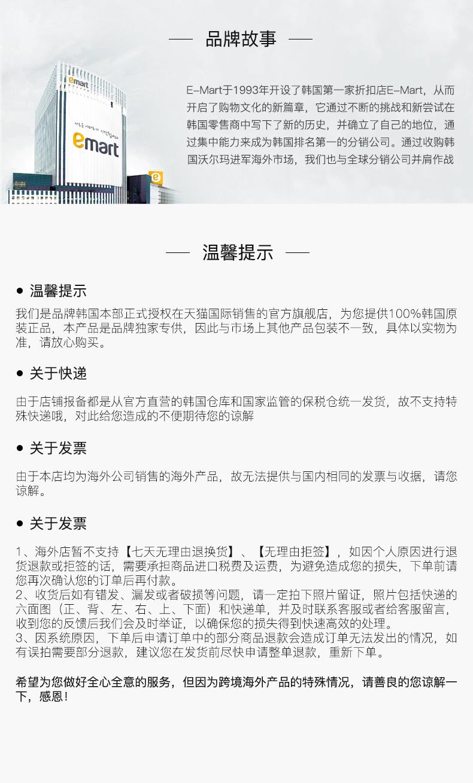 韩国原装进口 爱茉莉旗下 红/绿/棕吕 洗发水 500ml 图9