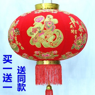 Red lantern lamp chandelier hanging decoration balcony housewarming blessing character outdoor waterproof flocking gate entrance new year and spring festival lantern