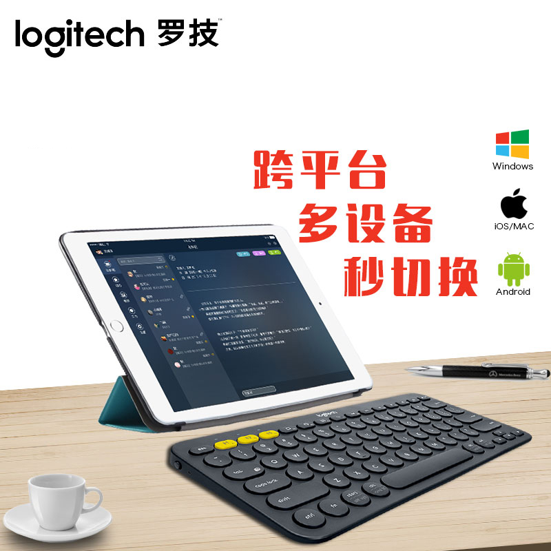 Logitech K380 ipad mini234 Android Apple air2 tablet wireless Bluetooth  Keyboard K480