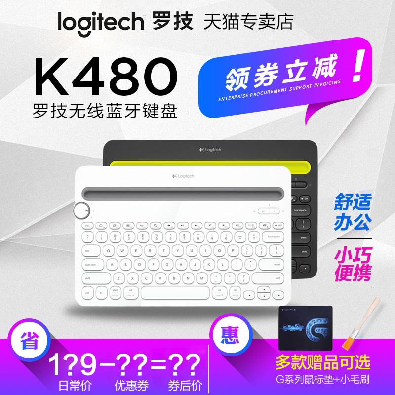 cheap Purchase china agnet Logitech K480 iPad mini Apple