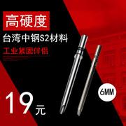 Công cụ Qingfeng 6x60mm đầu tuốc nơ vít điện Nhập khẩu vật liệu S2 Đầu lô 802 10 que